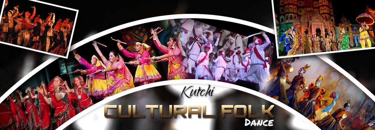 Kutchi Cultural Folk Dance