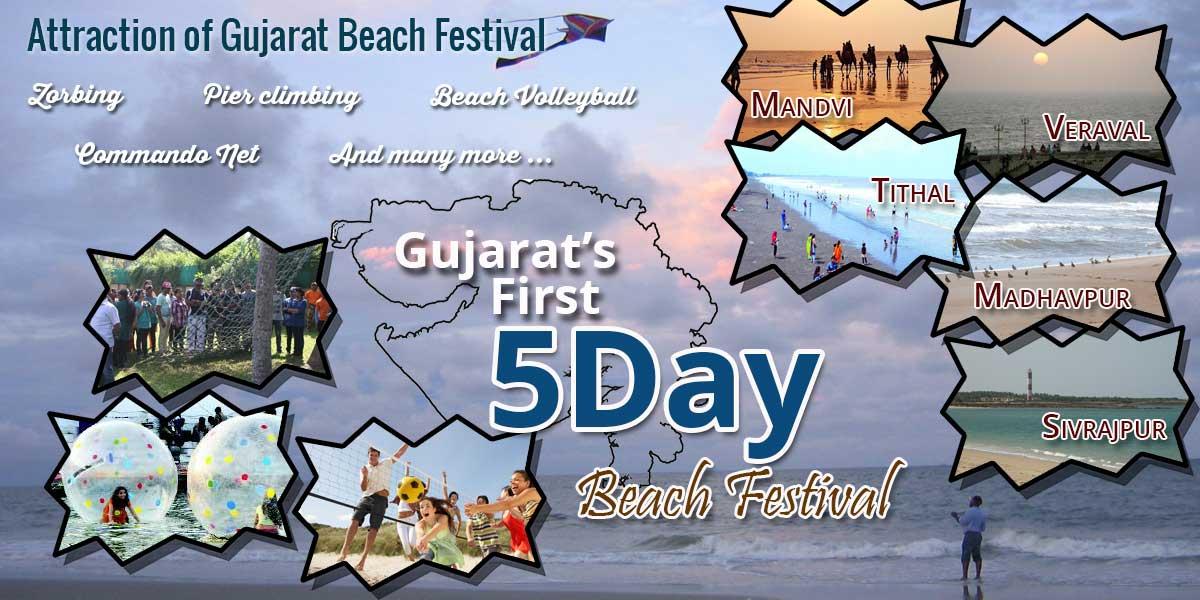 Gujarat Beach Festival