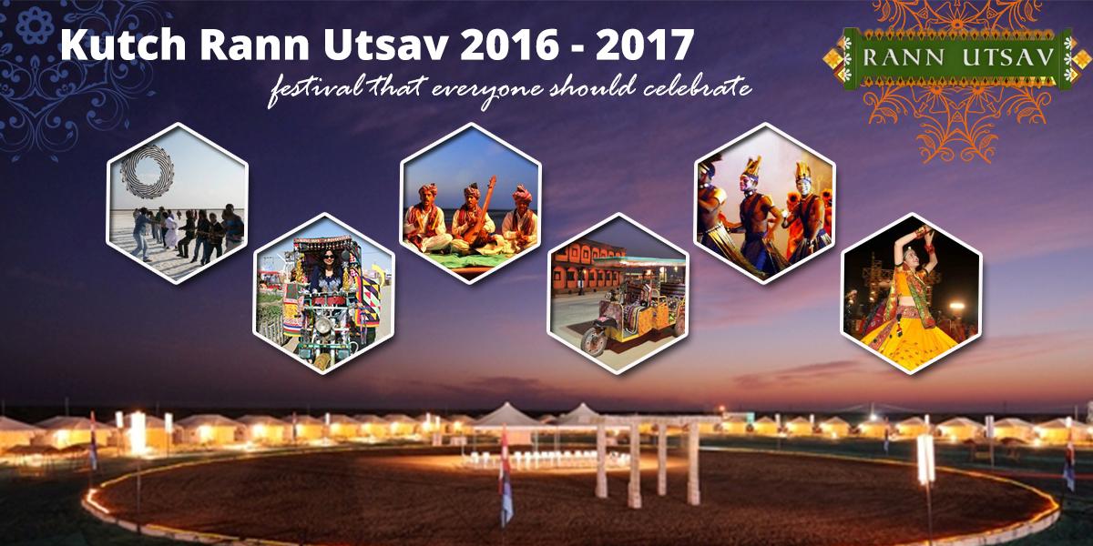 RANN UTSAV 2016 – 2017